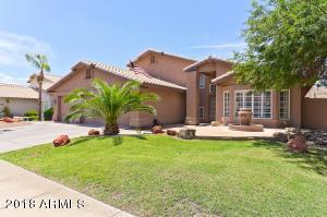 2645 E Verbena Drive, Phoenix, AZ 85048