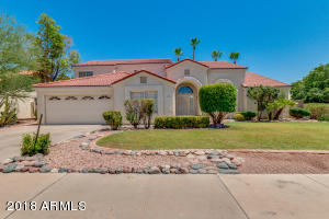 5837 E INGLEWOOD Street, Mesa, AZ 85205