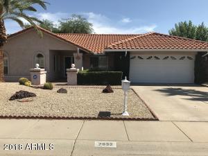 7833 E NORTH Lane, Scottsdale, AZ 85258