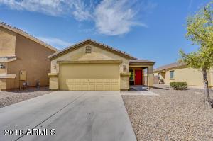 1394 E KELSI Avenue, San Tan Valley, AZ 85140