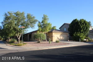 16159 W MAUI Lane, Surprise, AZ 85379