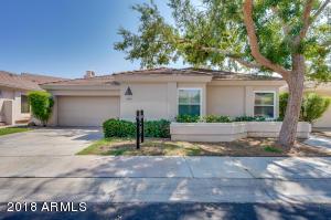 7759 E Oakshore Drive, Scottsdale, AZ 85258