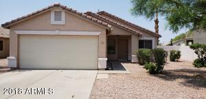 1262 N MCKENNA Lane, Gilbert, AZ 85233