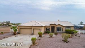10606 W QUARTZ Drive, Casa Grande, AZ 85193