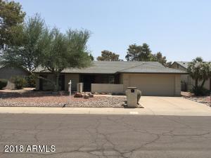 11215 S TOMAH Street, Phoenix, AZ 85044