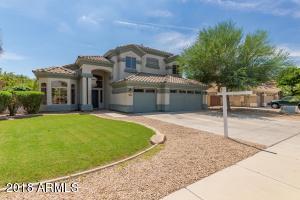 1533 E IVANHOE Street, Gilbert, AZ 85295