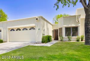 7709 S HEATHER Drive, Tempe, AZ 85284
