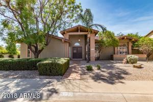 5623 E CLAIRE Drive, Scottsdale, AZ 85254