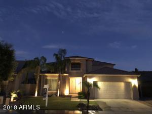 5933 W PARK VIEW Lane, Glendale, AZ 85310