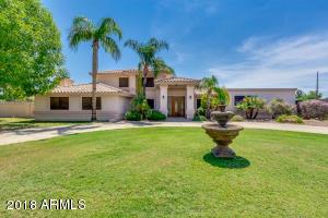 3727 E OMEGA Circle, Mesa, AZ 85215