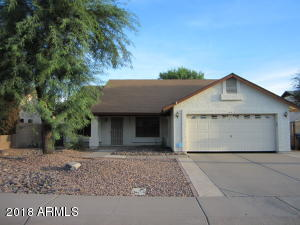 643 W DEVON Court, Gilbert, AZ 85233
