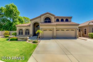21523 N 72ND Avenue, Glendale, AZ 85308