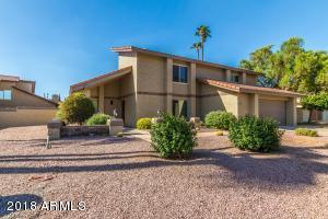 8548 N FARVIEW Drive, Scottsdale, AZ 85258