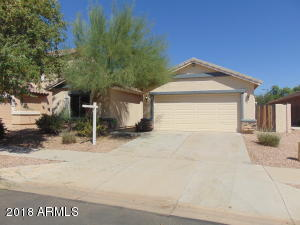 16158 W HOPE Drive, Surprise, AZ 85379