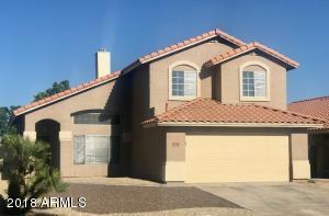 8863 N 114th Avenue, Peoria, AZ 85345