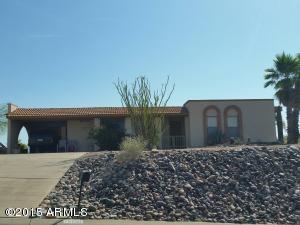 16256 E CARMEL Drive, Fountain Hills, AZ 85268