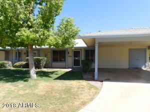 11611 S JOKAKE Street, Ahwatukee, AZ 85044