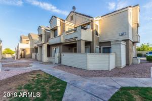 2035 S ELM Street, 235, Tempe, AZ 85282