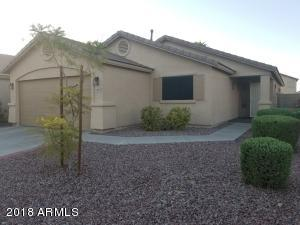44052 W MCCORD Drive, Maricopa, AZ 85138
