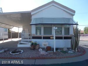 111 S Greenfield Road, 1, Mesa, AZ 85206