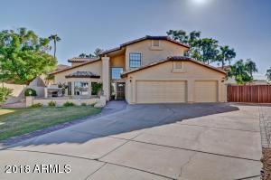 1401 E MARCONI Avenue, Phoenix, AZ 85022