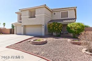 1758 S 226TH Lane, Buckeye, AZ 85326