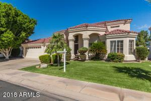 1572 W LAUREL Avenue, Gilbert, AZ 85233