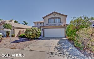 1681 W GAIL Drive, Chandler, AZ 85224
