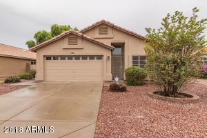 63 W Gail Drive, Gilbert, AZ 85233