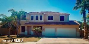 4428 N JOEY Court N, Litchfield Park, AZ 85340