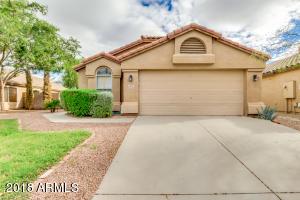 43721 W CAHILL Drive, Maricopa, AZ 85138