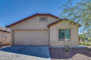 40509 W HAYDEN Drive, Maricopa, AZ 85138