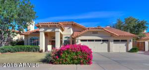 1590 W HACKBERRY Drive, Chandler, AZ 85248