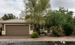1202 N Lantana Place, Casa Grande, AZ 85122