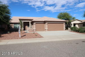 14832 W MAUI Lane, Surprise, AZ 85379