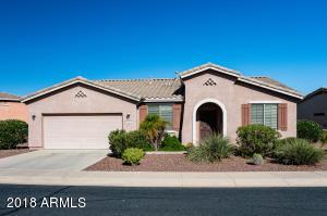20130 N LEO Lane, Maricopa, AZ 85138
