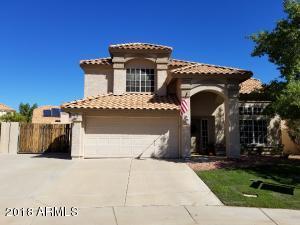 1216 E WINDSONG Drive, Phoenix, AZ 85048