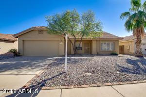 1225 E SAN ANGELO Avenue, Gilbert, AZ 85234