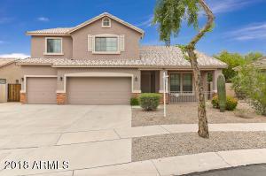 7821 S 18TH Way, Phoenix, AZ 85042