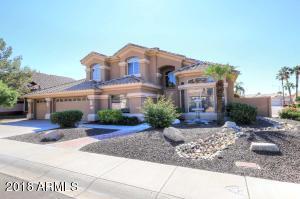 5533 E Helena Drive, Scottsdale, AZ 85254