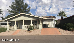 201 S Greenfield Road, 130
