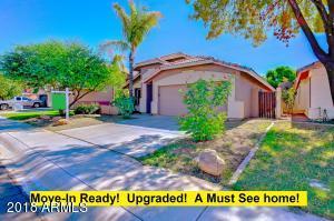 1421 E GARY Drive, Chandler, AZ 85225