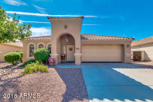 17535 W Georgia Drive, Surprise, AZ 85388