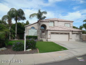 6708 W WAHALLA Lane, Glendale, AZ 85308