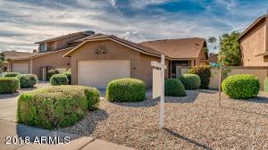 12846 S WAKIAL Loop, Phoenix, AZ 85044