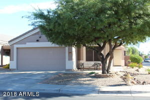 14901 N 126TH Avenue, El Mirage, AZ 85335