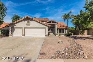 5826 E FAIRFIELD Street, Mesa, AZ 85205