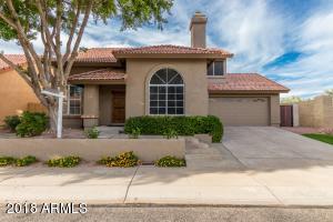 3812 E KENT Drive, Phoenix, AZ 85044