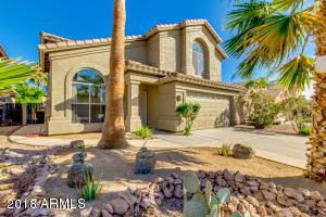 16423 S 46 Way, Phoenix, AZ 85048