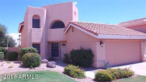 16635 S 33RD Street, Phoenix, AZ 85048